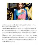 [KIRANG] Mira Mikati x KAWS S/ Sコレクション2016(ボンバージャケットライン)