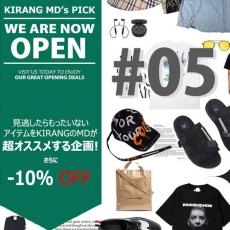 magazine (May)