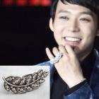 jyjのユチョン着用スタイル羽根指輪