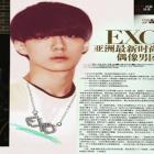 韓国の人気アイドルEXOのイニシャルネックレス(2色)