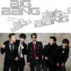 コンサート必修アイテム!!!韓国人気アイドルBIGBANGのNAMEネックレス