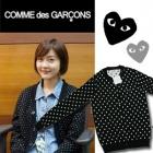T-araのヒョミン、ソン・ユリが着用したCOMME des GARCONS風水玉カーディガン