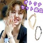 韓国新作ドラマ【未来の選択】のヒロインユンウネが着用したBlack ball knot bracelet&Gold Chain line braceletセット