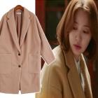 韓国新作ドラマ『未来の選択』でユンウネが着用したLucky Simple Boxy Coat(2color)