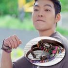 韓国ドラマ「相続者たち」のキム・ウビンが着用したPolkaブレスレット(2color)