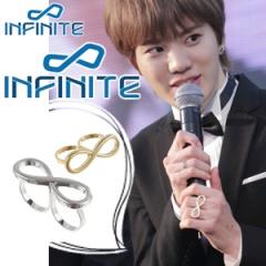 海外人気アイドルアクセサリ通販 Infinity two ring(2color)