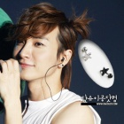 k-pop通販★アイドルスタイル☆Super Junior Mix Star PE EA☆アイドル愛用アイテム☆
