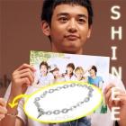 k-pop通販★アイドルスタイル☆EXO,SHINEE's Minho,BBCアイドル愛用☆Simple Chain Bracelet☆アイドル愛用アイテム☆