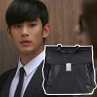 韓国人気ドラマ【星から来たあなた】キム・スヒョンが着用したシンプルルイズレザーバックパック