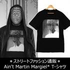 《EMS送料無料=3営業日到着》ストリートファッション通販|「18inspir*tion」スタイルのAin't Martin Margiel* T-シャツ(2color)
