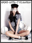 KPOPガールズグループファッション|ルイ st. ティアラのヒョミン&少女時代のマリンルックブラウス&パンツセット