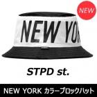 《EMS送料無料=3営業日到着》ストリートファッション通販|ST@MPD LA st. ビック NEW YORK カラーブロックハット