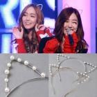 少女時代,2NE1のCL,アイユ,Rainbow,ソルリ・・・セレブ愛用の真珠ネコミミカチューシャ(2color)