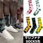 《EMS送料無料=3営業日到着》リアーナなど海外スターに人気!HUF  モチーフ style マリファナソックス(5color)オシャレアイテム!HUF靴下