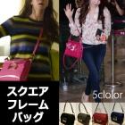 《EMS送料無料=3営業日到着》韓国ドラマ『美女の誕生』ハン・イェスル愛用〜!スクエアフレームボタントート、ショルダー兼用バッグ
