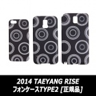 2014 TAE YANG RISE スマートフォンケースTYPE2(iphone5,galaxy note3,galaxy5)[正規品]