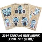 2014 TAE YANG RISE XKRUNK STICKER SET[正規品]