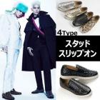 BIGBANGのG-DRAGON、TOP、KANYE WESTなどの海外スターセレブが着用!スタッドスリップオン(4TYPE)/Studs Slipon