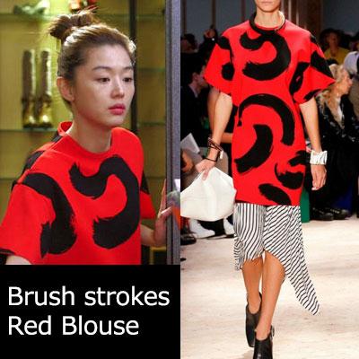 韓国の人気ドラマ【星から来たあなた】のチョン・ソンイSTYLE~!Brush strokes Red Blouse(2COLOR)