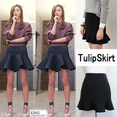 韓国人気ドラマ【星から来たあなた】ヒロインチョンジヒョン着用スタイル!Tulip Flare Skirt
