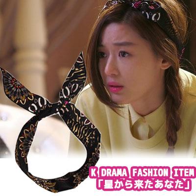 韓国大人気ドラマ「星から来たあなた」でチョン・ソンイ着用スタイル!ワイヤ入りファッションヘアスカーフ