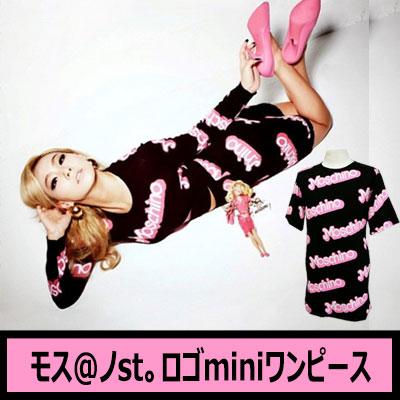 2NE1のシエルが着用したmosc* st.かわいい文字パターンのミニワンピース!