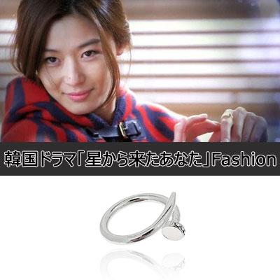 韓国アイドルEXO着用,韓国ドラマ「星から来たあなた」スタイルアイテム~キュービックポイントユニークな釘リング