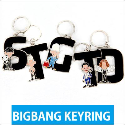 """BIGBANG 公式グッズ[ARTTOY KEYRING] BIGBANG 2015 WORLD TOUR """"MADE"""" [正規品]/アートトイキーリング"""