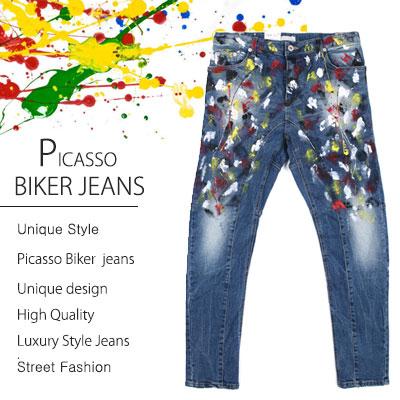 着用するだけで、アートを感じられる!Luxury Styleジーンズ!PICASSO BIKER JEANS(S,M,L)