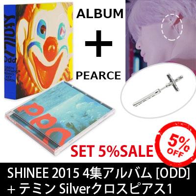 ★5%SET割引特価★SHINEE4集アルバム[ODD]+テミンSILVERクロスピアス1個=2点SET特価!
