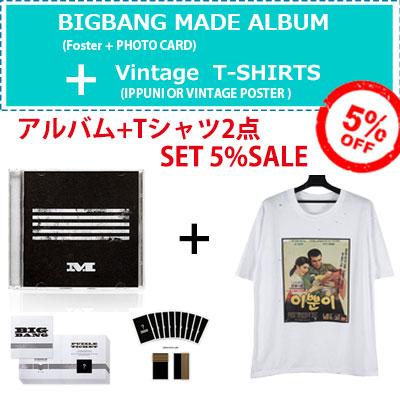 ★5%SET割引特価★BIGBANG MADE ALBUM +G-DRAGON VINTAGE Tシャツ2点SET特価! ALBUM FULL PACAGE