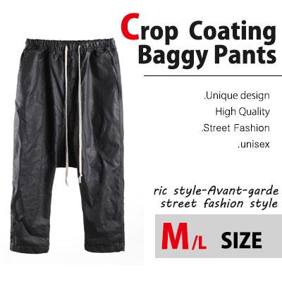 アバンギャルドストリートファッションの頂点!コーティングバーギパンツ/Rick Baggy Coating  Pants