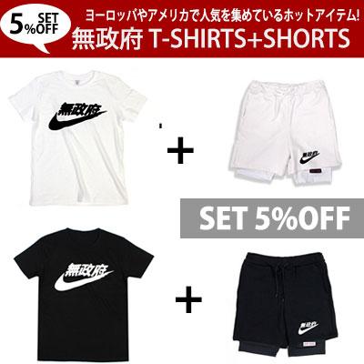 ★5%割引★無政府パロディロゴ半袖Tシャツ+ショーツパンツセット特価!(BLACK,WHITE)