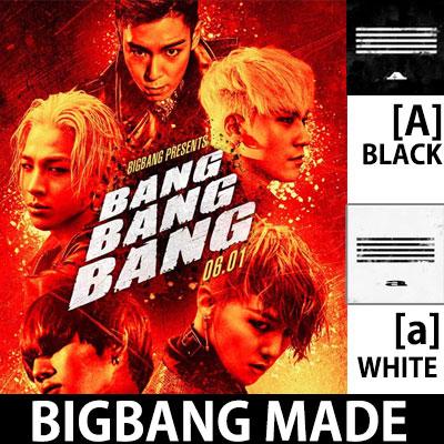 BIGBANG MADE SERIES [A][a] korean ver.入荷完了!(CD+ブックレット+フォトカード+パズルチケット)+ポスター/BANG BANG BANG[ポスター品切れ]