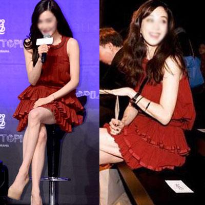 少女時代ティファニー、人気女優チョン·リョウォンなど韓国スターセレブスタイル!レッドシャーリングツーピース/Shirring Red Two-Piece