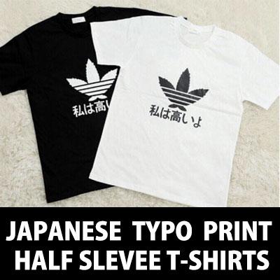 ユニークなパロディスタイル!ジャパニーズタイポ&葉 半袖Tシャツ(BLACK,WHITE)