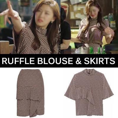 人気韓国ドラマ[君を愛した時間に]ハ・ジウォンファッションスタイル!ワンピースのように着用可能なブラウンドットラッフルブラウス&スカート