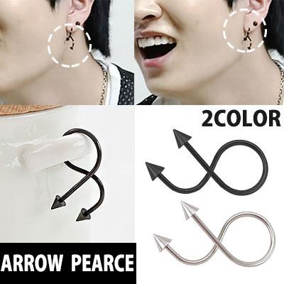 韓国人気アイドルGOT7スタイル!デビルテールに似ている柔軟な矢印形ピアス1個/DEVIL TAI LARROW PEARCE 1piece (SILVER,BLACK)