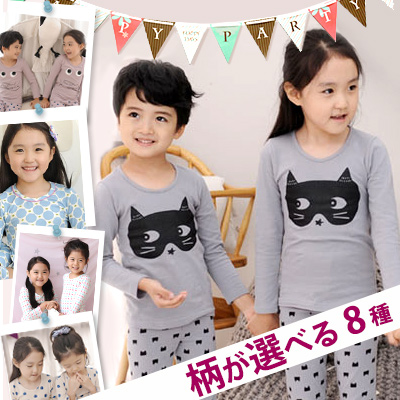 [KID&KIDS] 韓国 子供服  柄が選べる8種!動きやすくて着心良い~上質のスパン綿素材キッズルームウェア 上下セット[スパン  30]/kps認証
