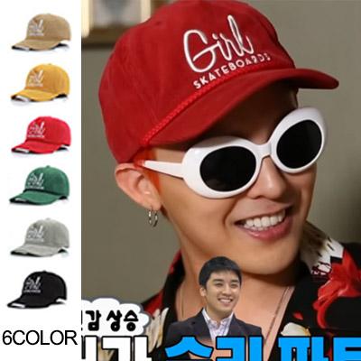 BigBangのG-DRAGON着用で話題になったトレンディアイテムGIRL CAP