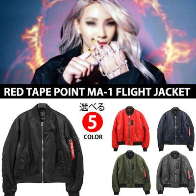 ★KIRANG 超特価★2NE1 CL新曲 'Hello Bitches' PV ST.RED TAPE POINT MA-1航空ジャケット(5COLOR)/フライトジャケット