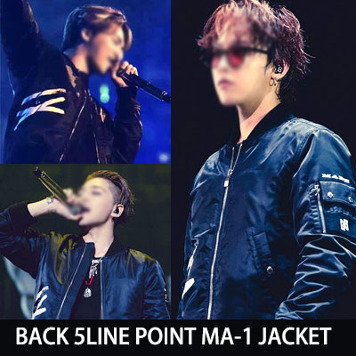 BIGBANG【MADE】2015 WORLD TOURステージファッションスタイル!BACK 5LINE POINT MA-1ジャケット/G-DRAGON, SOL,TOP,VICTORY,D-LITE