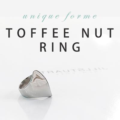 シンプルながらも存在感があるユニークなフォルム/トフィーナットリング/TOFFEE NUT RING