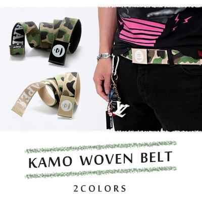 ストリートファッションルック/カモウォウブンガチャベルト/KAMO WOVEN BELT(2COLOR)