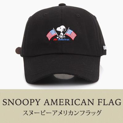 スヌーピーアメリカンフラッグ刺繍ボールキャップ(4COLOR)/コラボキャップ/SNOOPY AMERICAN FLAG BALL CAP