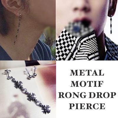 メタルモチーフロングドロップピアス/片耳用 or 両耳用の両方購入可能/METAL MOTIF RONG DROP PIERCE