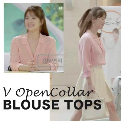韓国ドラマ[太陽の末裔]ソン・ヘギョブラウス/ブイオープンカラーブラウストップス/V OPENCOLLAR BLOUSE TOPS(2COLORS)