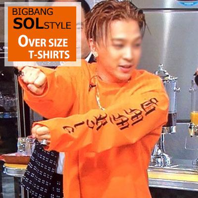 ★BIGBANG★SOLst.★オレンジ・ホワイト色追加★16SSオーバーサイズオールドイングリッシュロゴスウェットシャツ