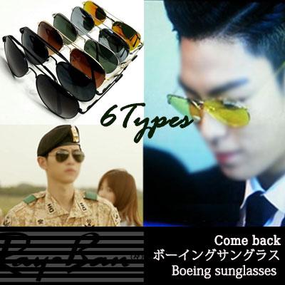 韓国ドラマ[太陽の末裔]ソン・ジュンギ/BIGBANG TOP/少女時代ユリファッション!スターたちに愛されるボーイングサングラス