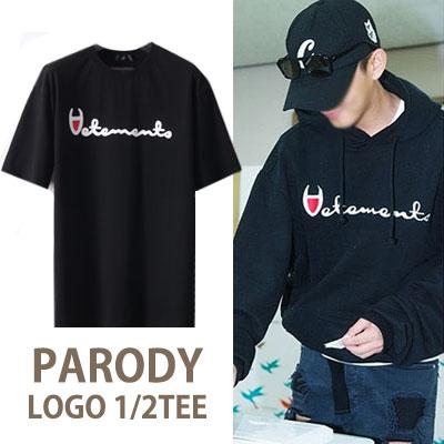 韓国俳優ユ・アインスタイル!半袖バージョン入荷完了!パロディロゴポイント半袖Tシャツ(BLACK,WHITE)